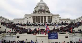 Розслідування штурму Капітолію: у США перевірять листування конгресменів