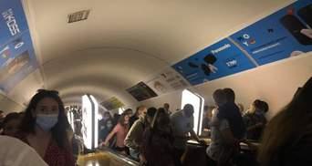 В Киеве закрыли на вход две станции метро: видео толпы людей