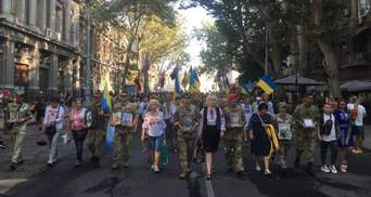 Марш защитников и патриотов в Одессе: впечатляющие фото и видео
