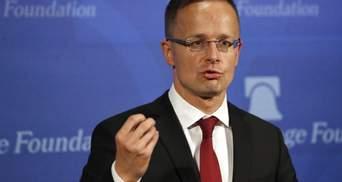 """Угорщина хоче укласти 15-річний контракт на поставки газу з """"Газпромом"""""""