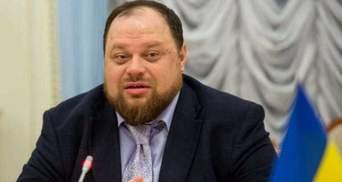 Пряма вимога Конституції: у Раді пояснили для чого Україні Великий Герб