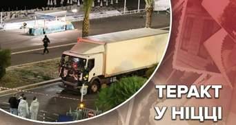 Национальный праздник закончился трагедией: теракт в Ницце унес жизни десятков человек