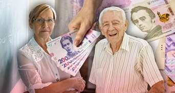 Накопичувальна пенсія з 2023 року: кому чекати на зміни та як вона працюватиме