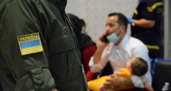 65 афганців, яких евакуювала Україна, попросили статусу біженця