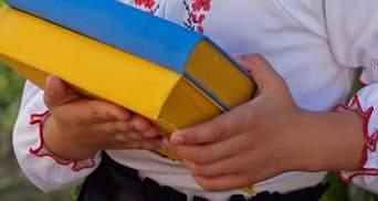 В знак солидарности: в польскую библиотеку завезли украинские книги