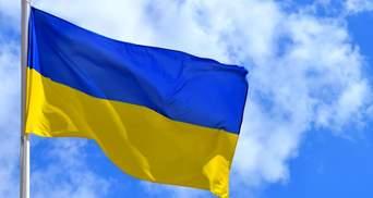 В Днепропетровской области суд отменил региональный статус русского языка