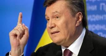 """ВАКС разрешил расследование в отношении Януковича и его сына по делу """"Межигорья"""""""