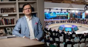 Крымская платформа стала поражением для России, – Кулеба