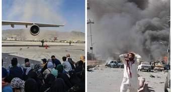 У районі аеропорту Кабула прогримів потужний вибух: перші фото та відео
