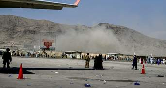 В МИД сказали, пострадали ли украинцы при взрыве в Кабуле