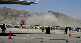 Кількість постраждалих у Кабулі перевалила за 150, понад 40 загиблих