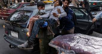 """""""Ісламська держава"""" взяла відповідальність за теракт біля аеропорту Кабула"""