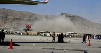 Вибухи біля аеропорту Кабула, які призвели до масових жертв: все, що відомо