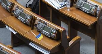"""Свіжий рейтинг партій: до Ради проходять 4 політсили, """"слуги"""" – досі попереду"""