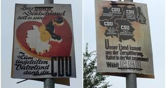 """У Німеччині з'явились плакати з Калінінградською областю у складі ФРН: у Кремлі """"спалахнуло"""""""