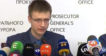 Росія заздалегідь планувала Іловайський котел, – Офіс генпрокурора