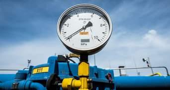 """Нафтогаз"" объяснил рост цен на газ манипуляциями российского ""Газпрома"""