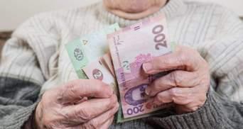 Пенсионные мечты: светят ли 40-летним украинцам выплаты в будущем