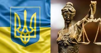 Ланцюжок безкарності: найболісніші теми українців  за 30 років незалежності