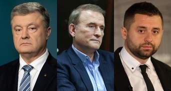 Порошенко, Медведчук, Арахамия: сколько заработали лидеры партий в Верховной Раде