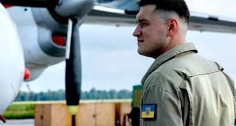Ко Дню авиатора спасатели обнародовали впечатляющее видео своей работы в небе