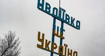 Внаслідок обстрілу біля Авдіївки постраждали 8 військових