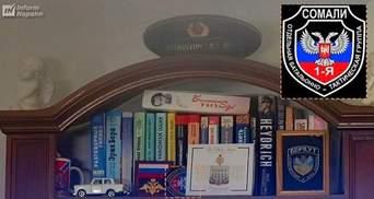 Дома в российского шпиона в Германии обнаружили шеврон оккупационных войск: фотодоказательства