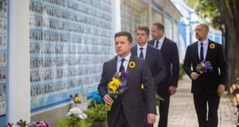 Пам'ять про героїв: президент Зеленський вшанував загиблих захисників України