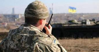 Боевики на Донбассе тяжело ранили украинского воина