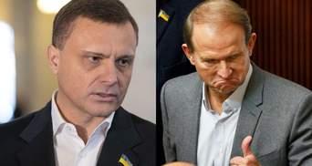 Расправа над соратником с ОПЗЖ: за что Медведчук наказал Левочкина санкциями Кремля
