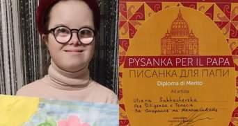 Ничего не просила для себя: 15-летняя девушка из Луцка получила диплом от Папы Римского