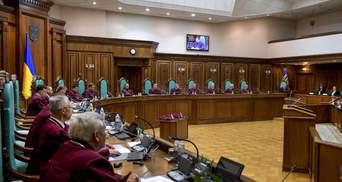 Люстрація і призначення Шкарлета: що судді КСУ розглядатимуть восени