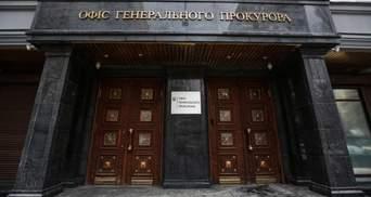 Планував убивство Осмаєва: Офіс генпрокурора передав у суд звинувачення проти співробітника ФСБ