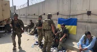 Українські літаки евакуювали з Кабула 700 українців та іноземців, – Міноборони