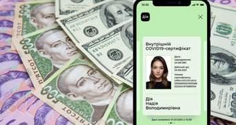 """В Одессе торгуют COVID-сертификатами: обнародовали """"расценки"""" – СМИ"""
