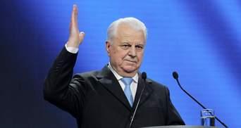 Кравчук, найімовірніше, не братиме участі в ТКГ до кінця 2021, – Арестович