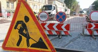 У Львові активно ремонтують дороги: перекриють ще одну вулицю