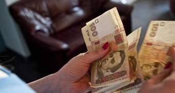 В каких областях Украины самая высокая средняя зарплата: инфографика