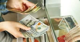 Куда чаще всего переводили деньги украинцы в I полугодии 2021 года: данные НБУ