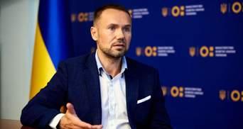 КСУ не будет рассматривать конституционность назначения Шкарлета министром