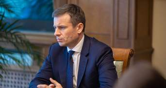 Кого касается налоговая амнистия: разъяснение Марченко