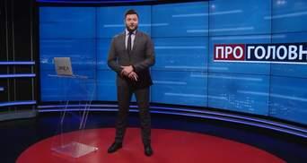 О главном: Интеграция Беларуси и России. Война США в Афганистане официально завершена