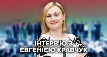 Нам интересно полноценное членство, – интервью Кравчук о НАТО и встреча Зеленского с Байденом