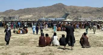 США, Франция, Германия и Великобритания не эвакуировали всех своих граждан из Афганистана