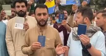 Украинцы, которые до сих пор не смогли покинуть Афганистан, обратились к Зеленскому