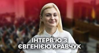 Журналісти не забудуть, – інтерв'ю Кравчук про ДТП з Трухіним, Шарія та обстріли на Донбасі