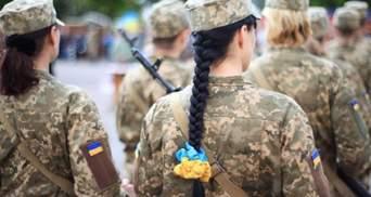 Гендерное равенство в ВСУ: что хотят изменить в Украине