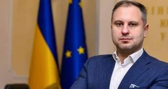 Уряд звільнив уповноваженого України у справах ЄСПЛ