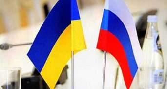 Состоялось заседание ТКГ: Украина требует от оккупантов немедленно прекратить огонь