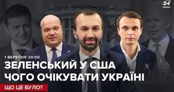 Наш баланс у боротьбі з Росією, – Чалий пояснив, чому США потрібні Україні